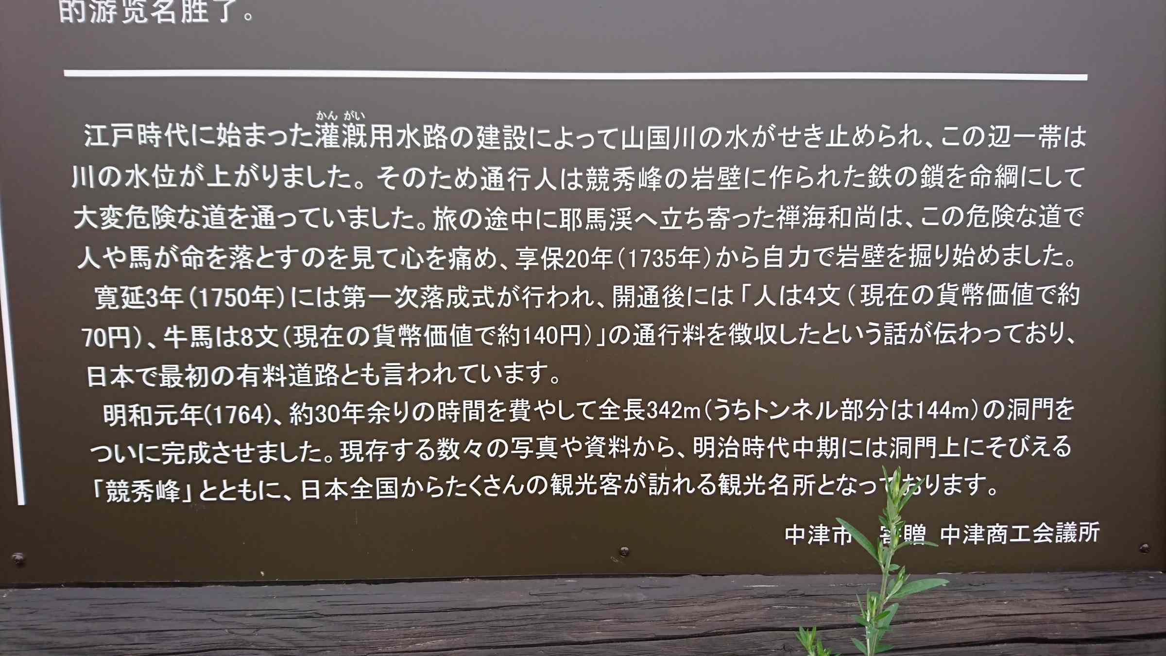 f:id:ynakayama27:20170815095544j:plain