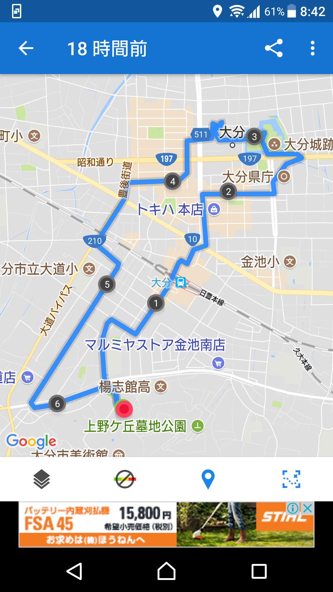 f:id:ynakayama27:20170817162719p:plain