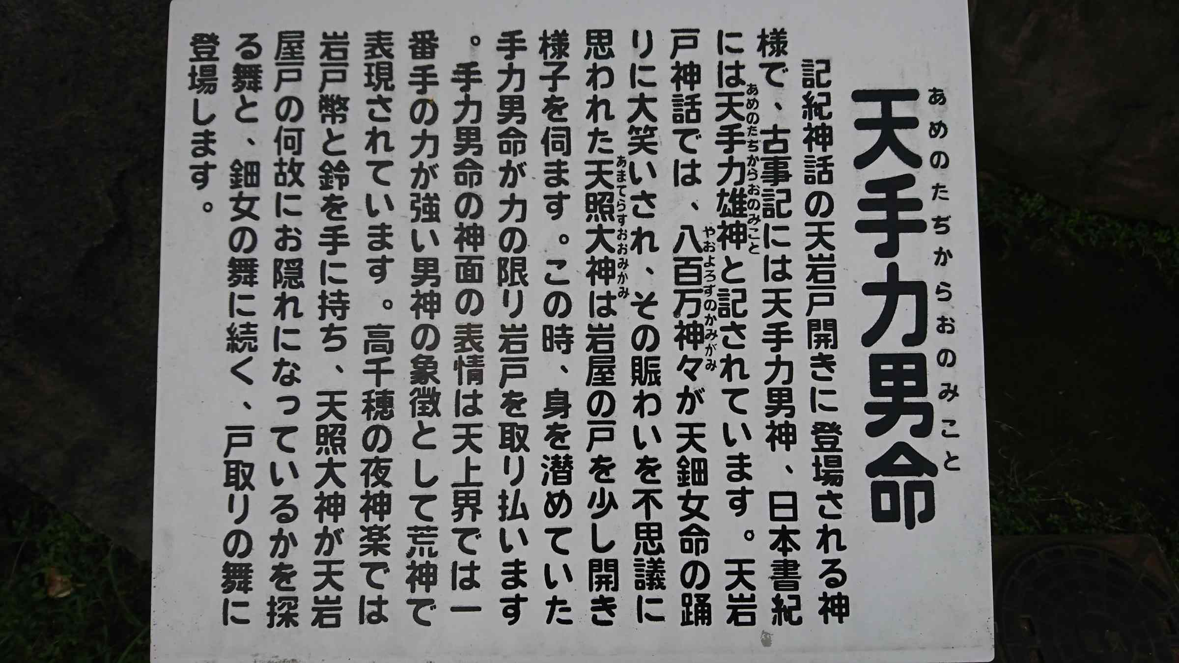 f:id:ynakayama27:20170818162151j:plain