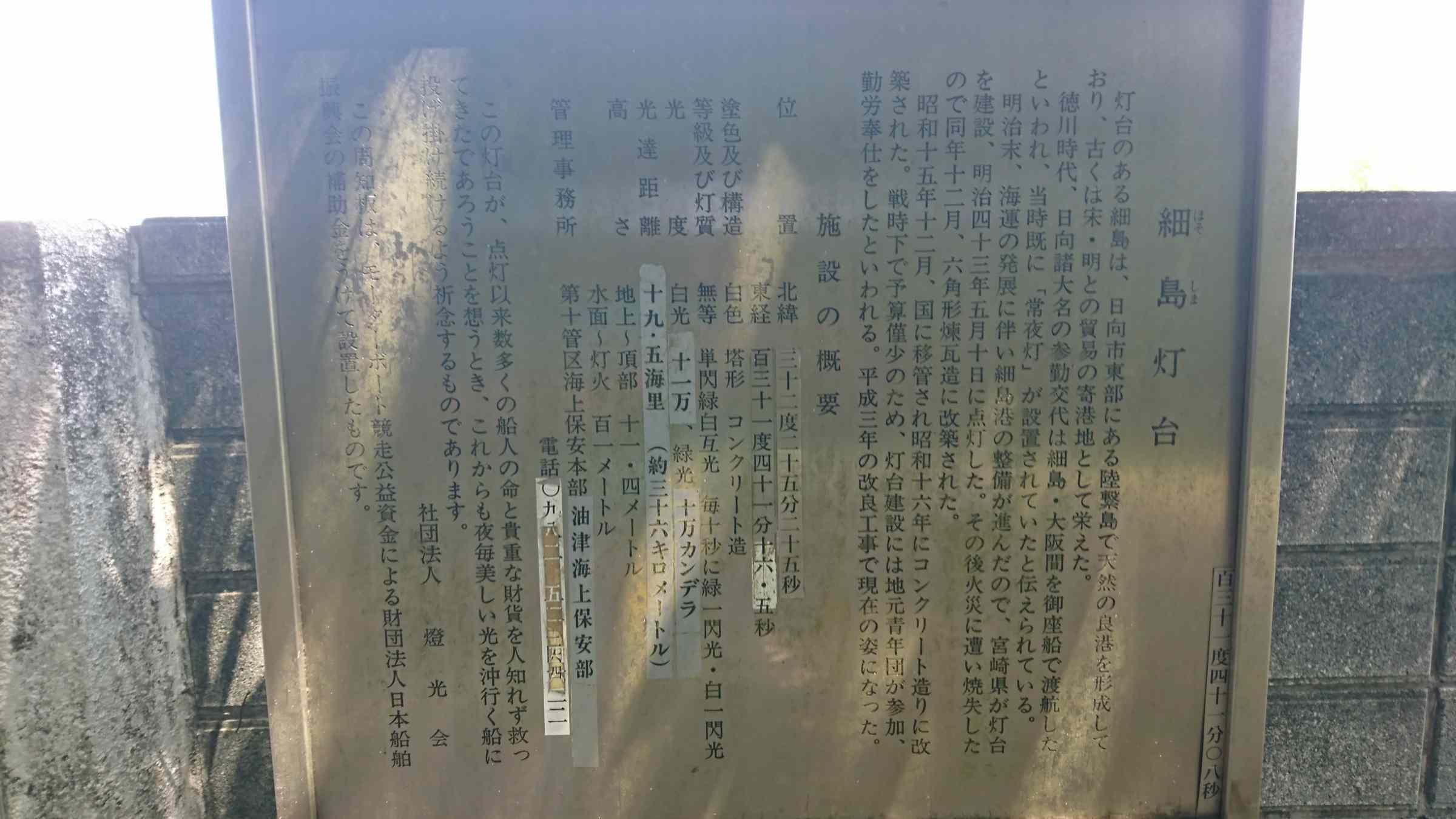 f:id:ynakayama27:20170821100049j:plain