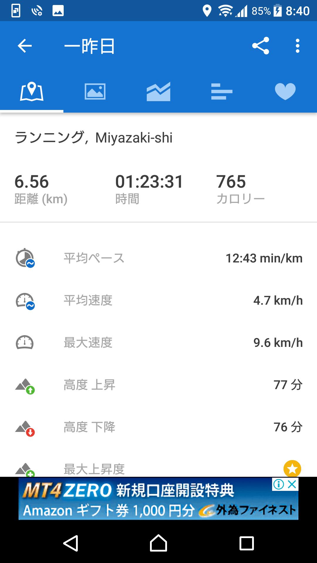 f:id:ynakayama27:20170821102946p:plain