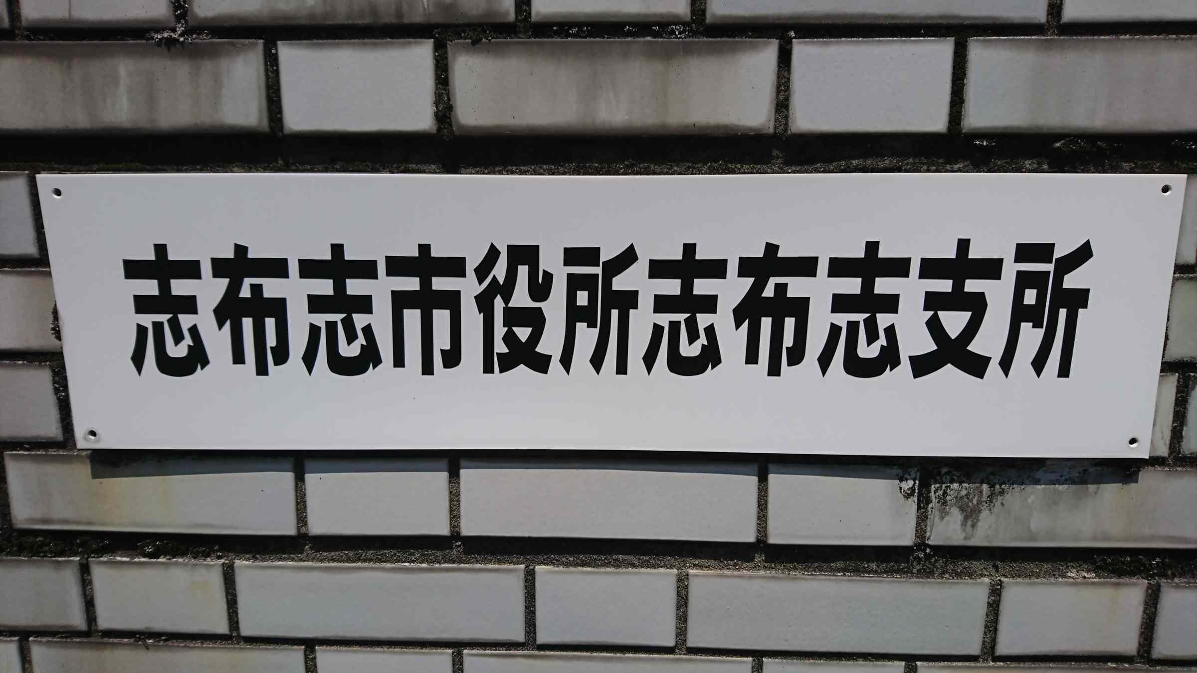f:id:ynakayama27:20170821110846j:plain
