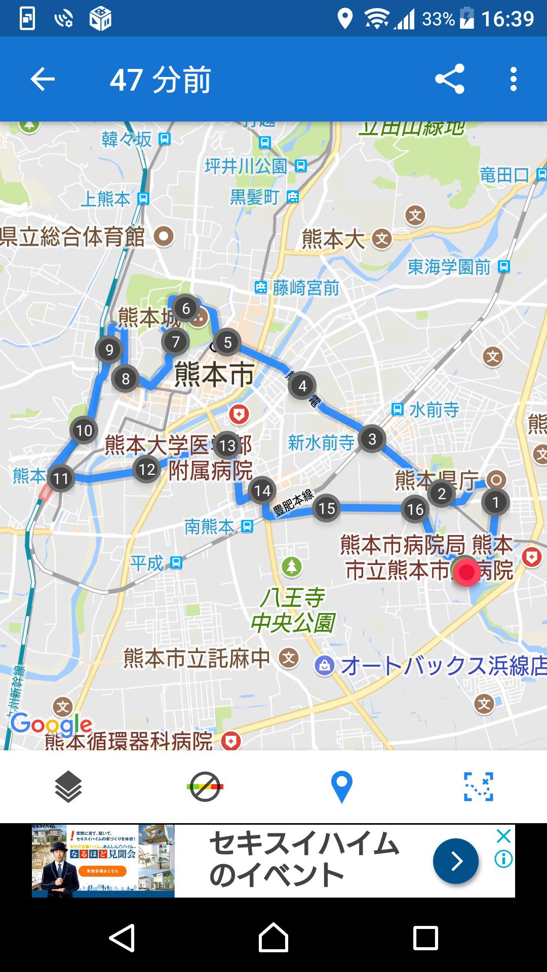 f:id:ynakayama27:20170828090129p:plain