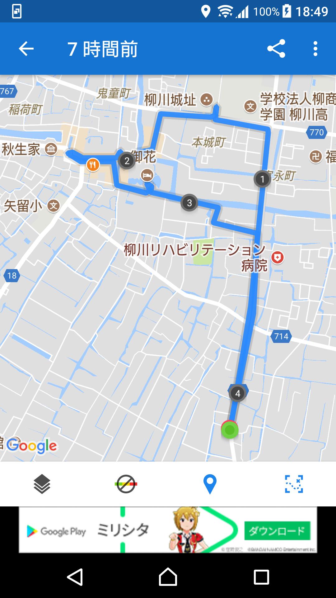 f:id:ynakayama27:20170830183924p:plain