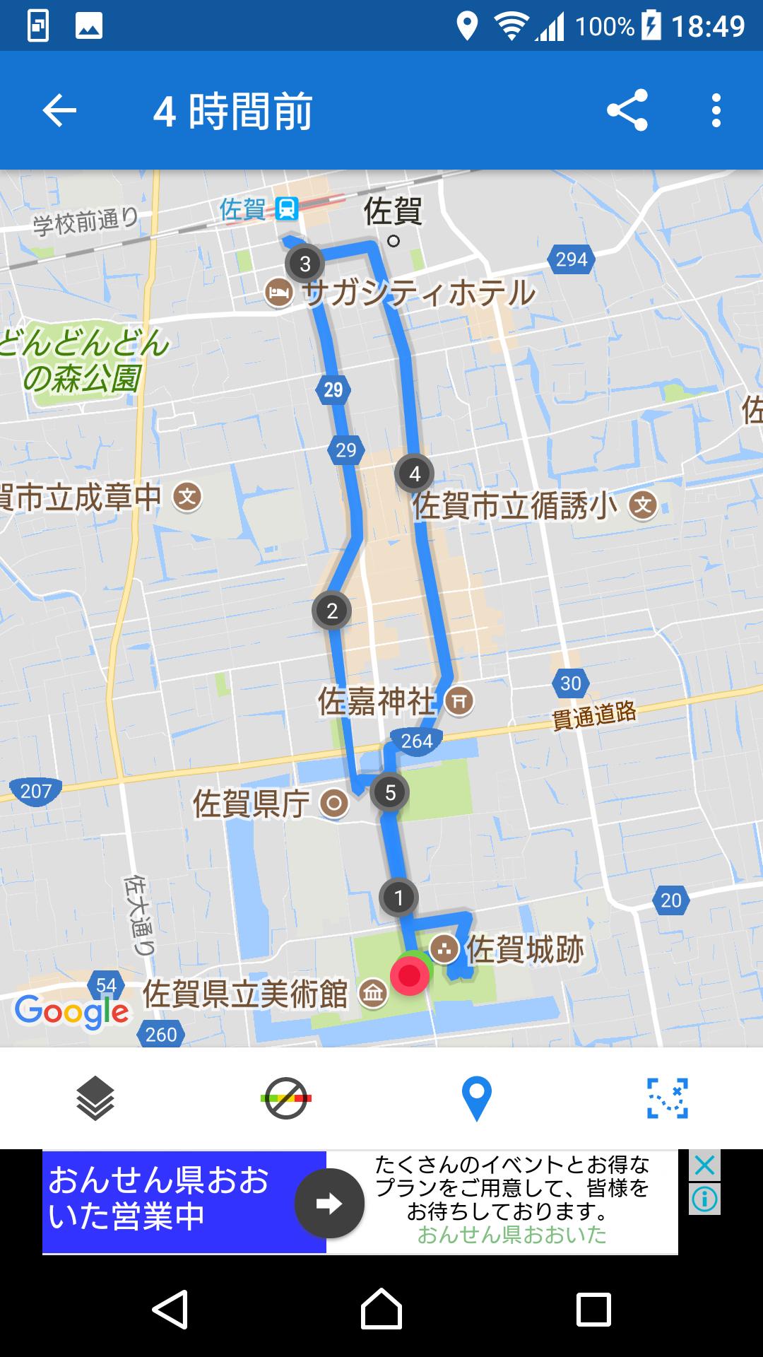 f:id:ynakayama27:20170830203535p:plain