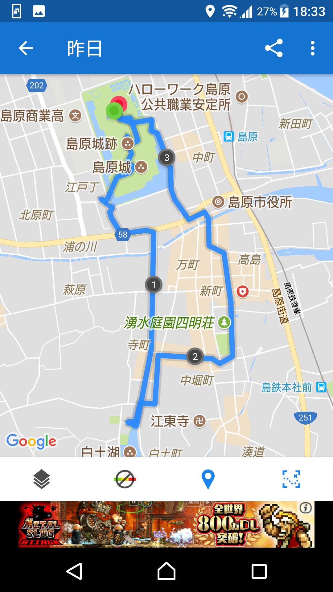 f:id:ynakayama27:20170830210446p:plain