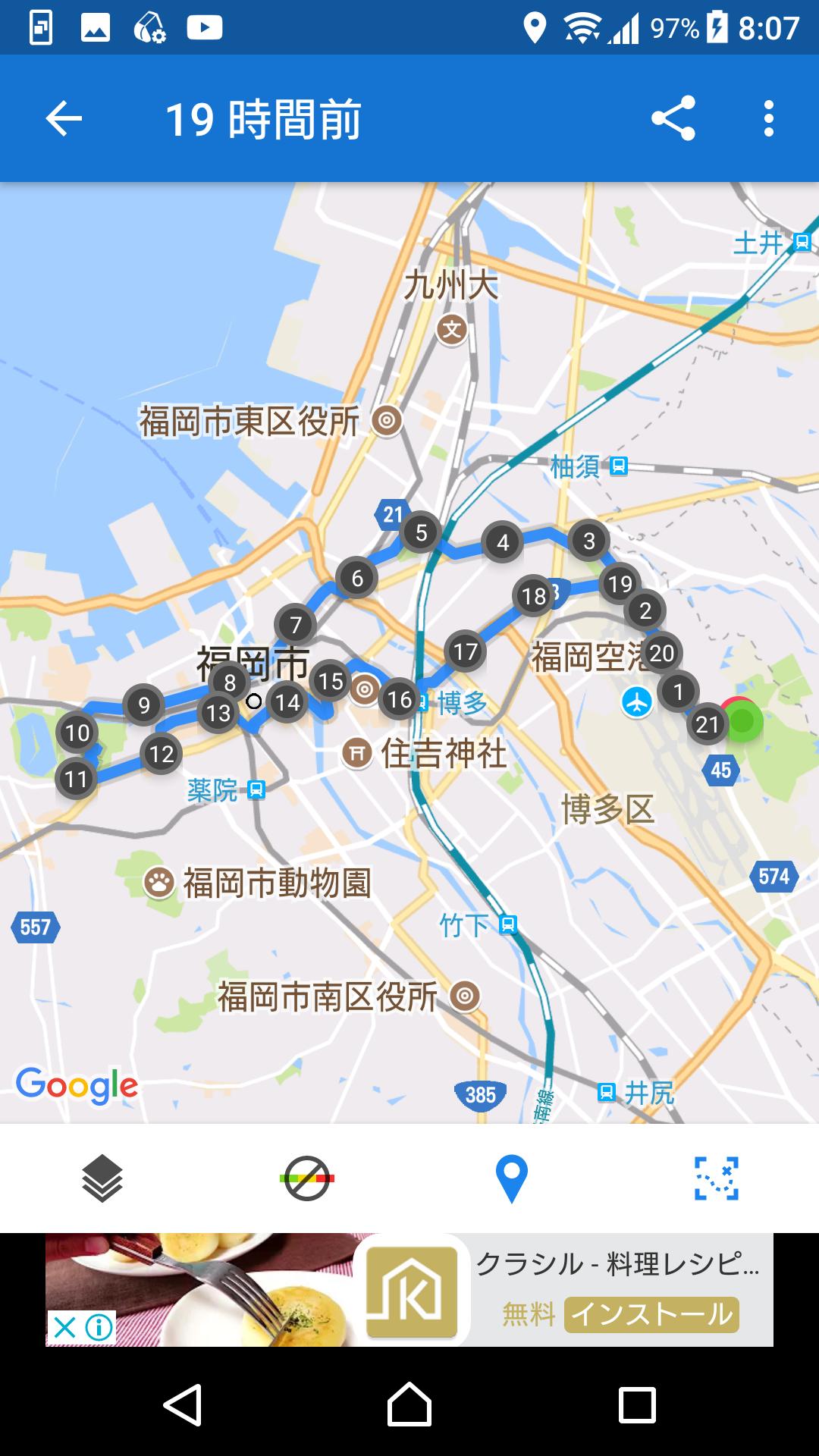 f:id:ynakayama27:20170904092351p:plain