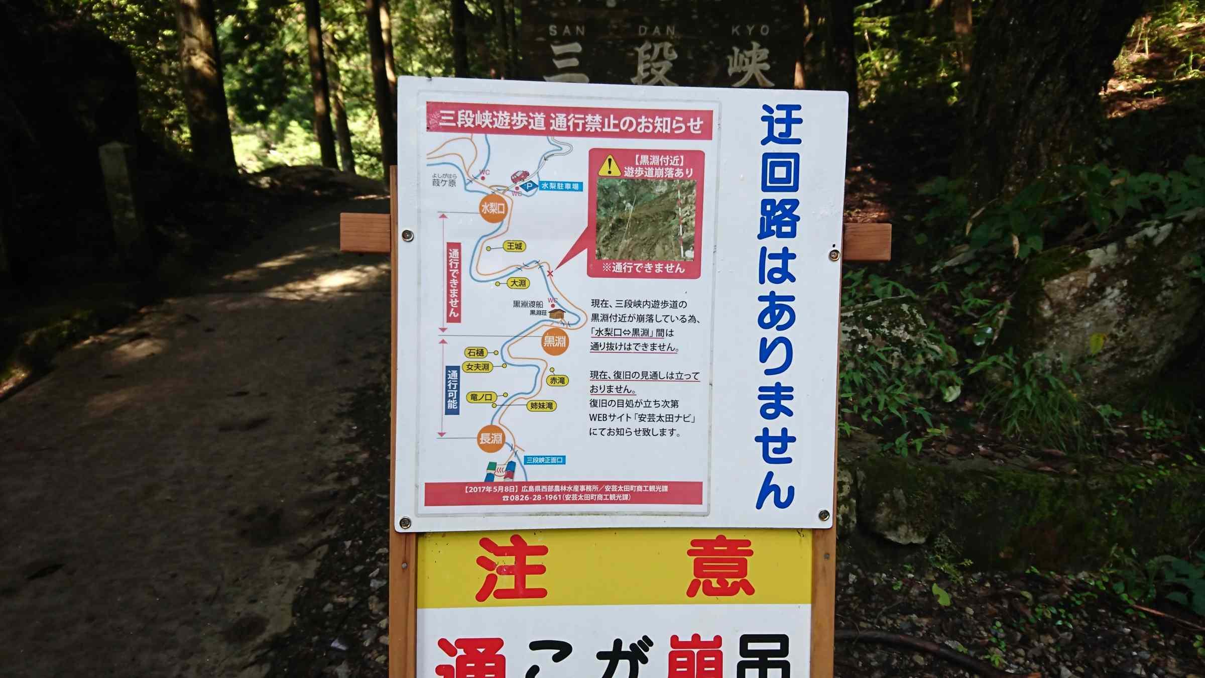 f:id:ynakayama27:20170909162728j:plain
