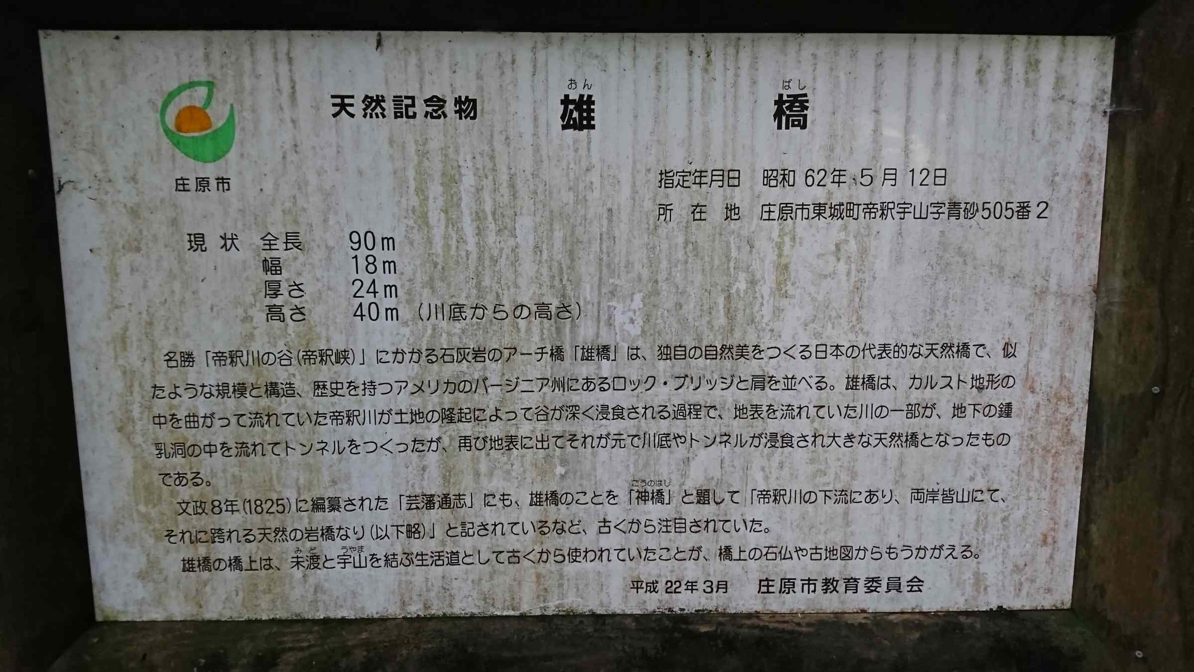 f:id:ynakayama27:20170910185548j:plain