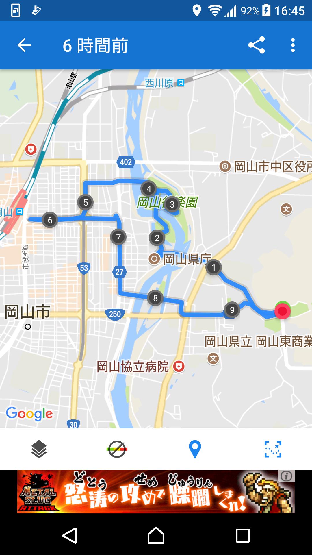 f:id:ynakayama27:20170912184053p:plain