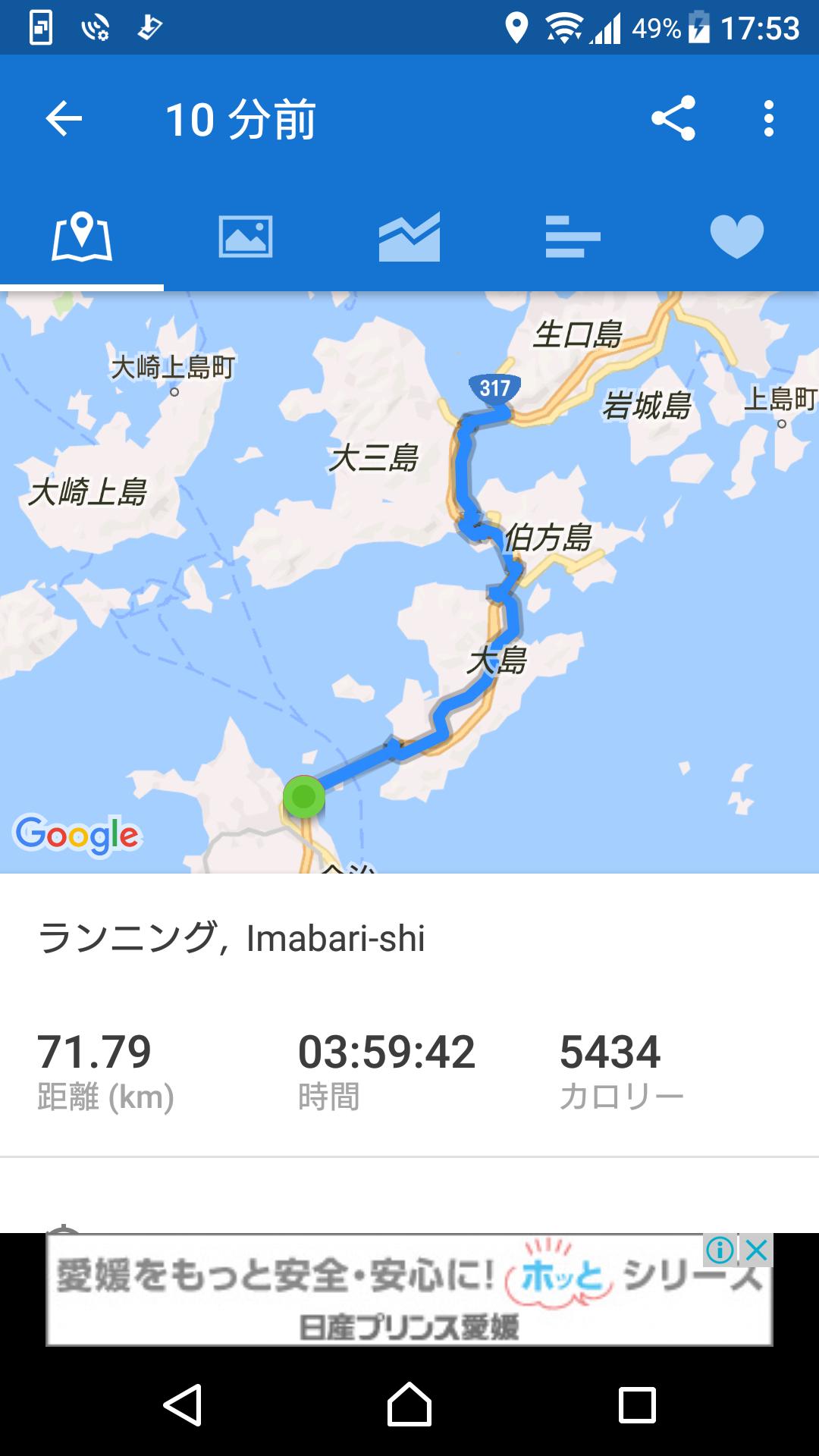 f:id:ynakayama27:20170916114447p:plain