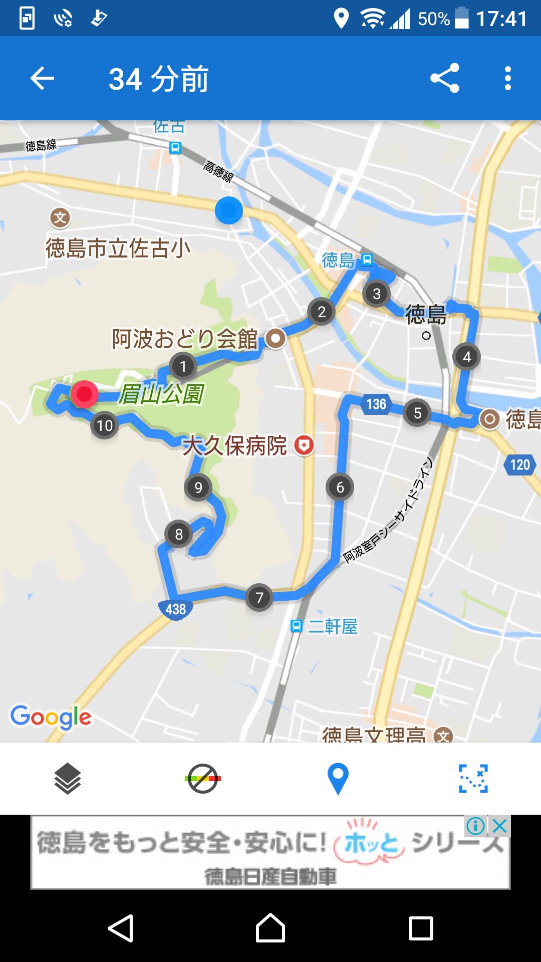 f:id:ynakayama27:20170921173445p:plain