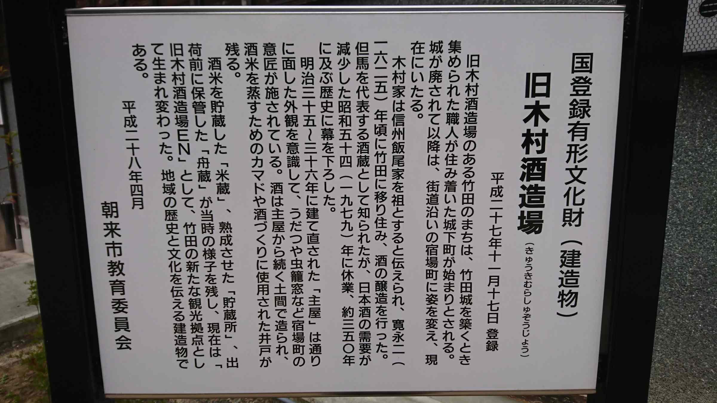 f:id:ynakayama27:20170924144117j:plain