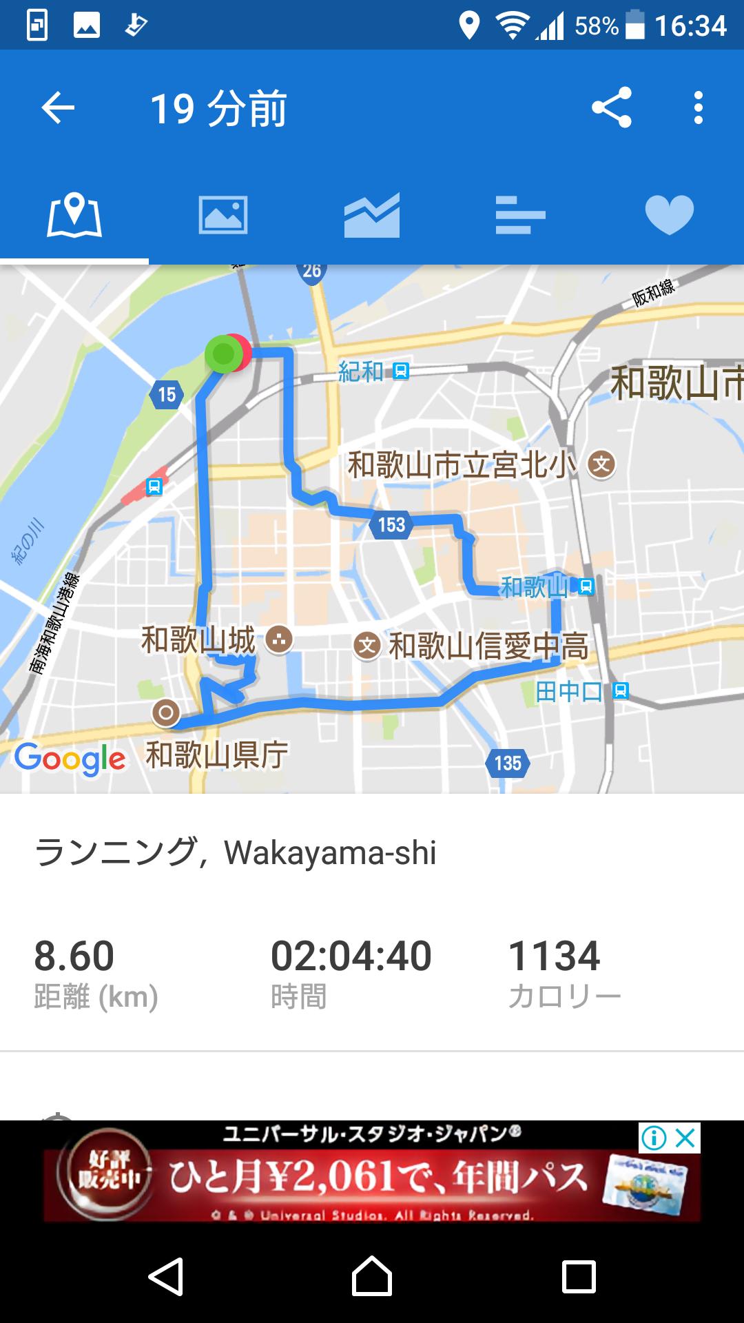 f:id:ynakayama27:20170927180713p:plain