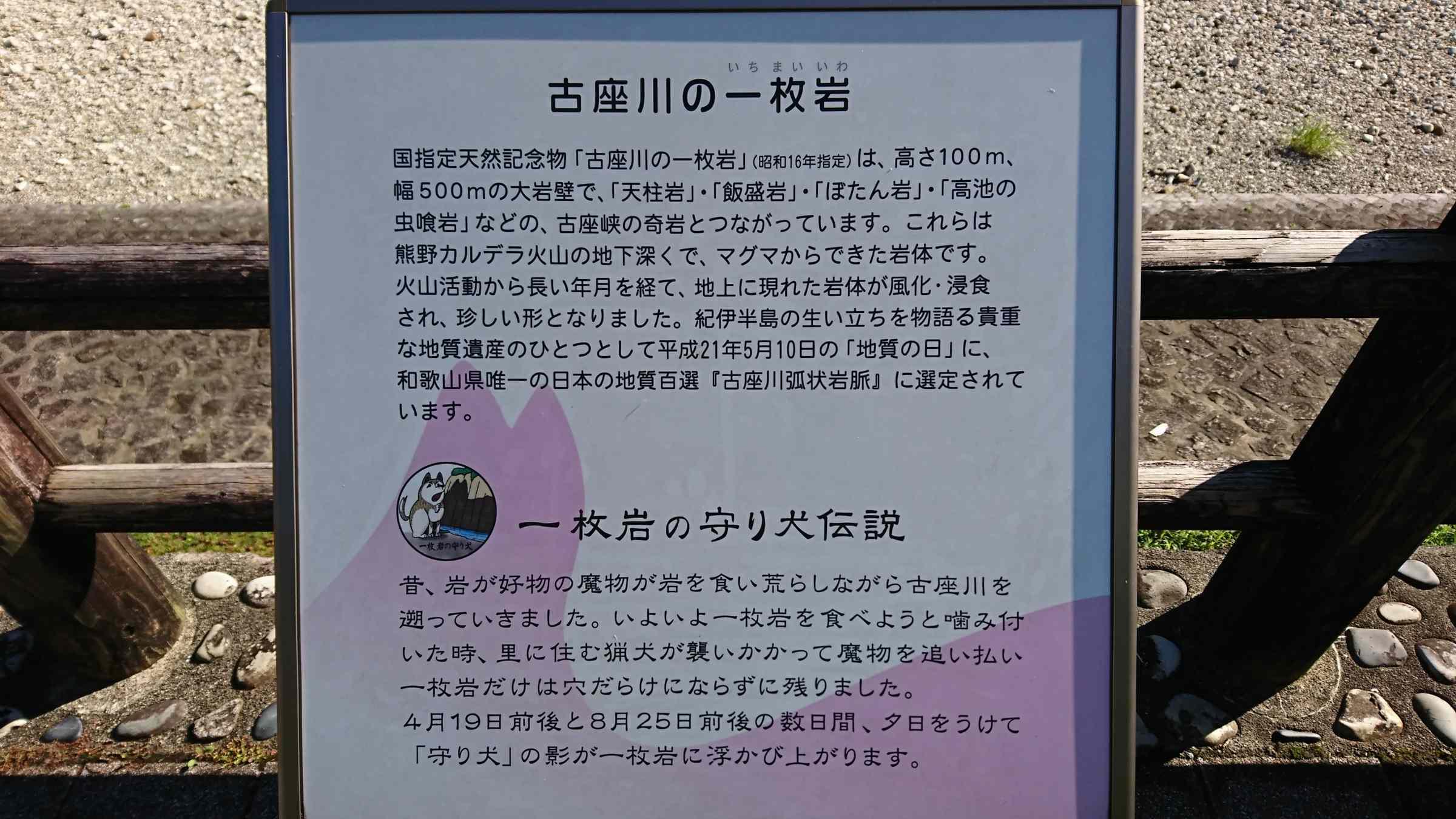 f:id:ynakayama27:20170930181733j:plain