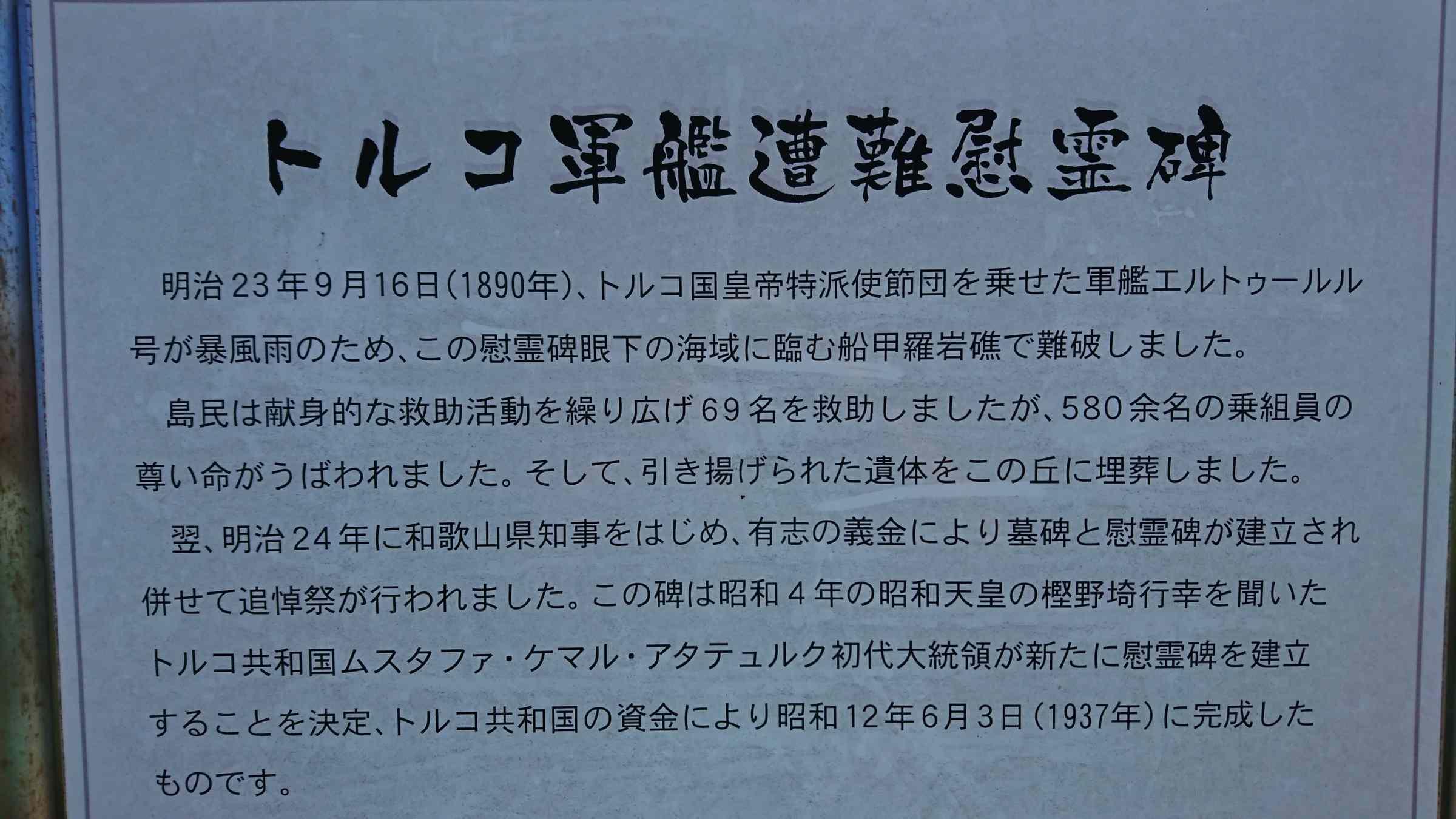 f:id:ynakayama27:20170930182631j:plain