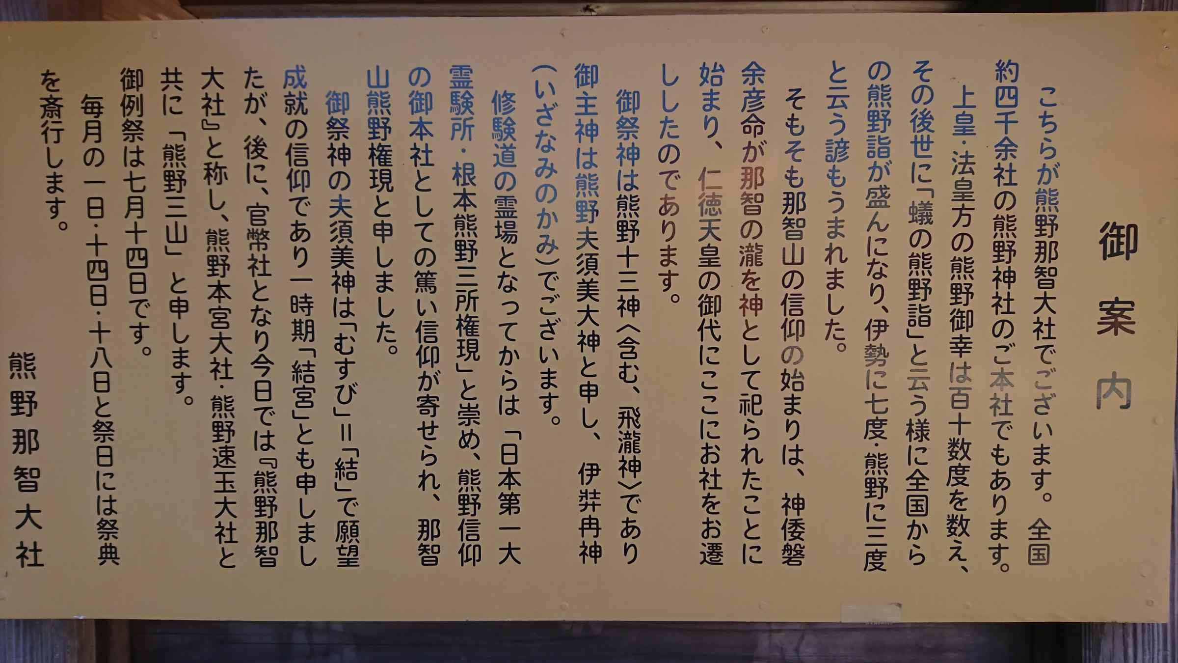f:id:ynakayama27:20170930184318j:plain