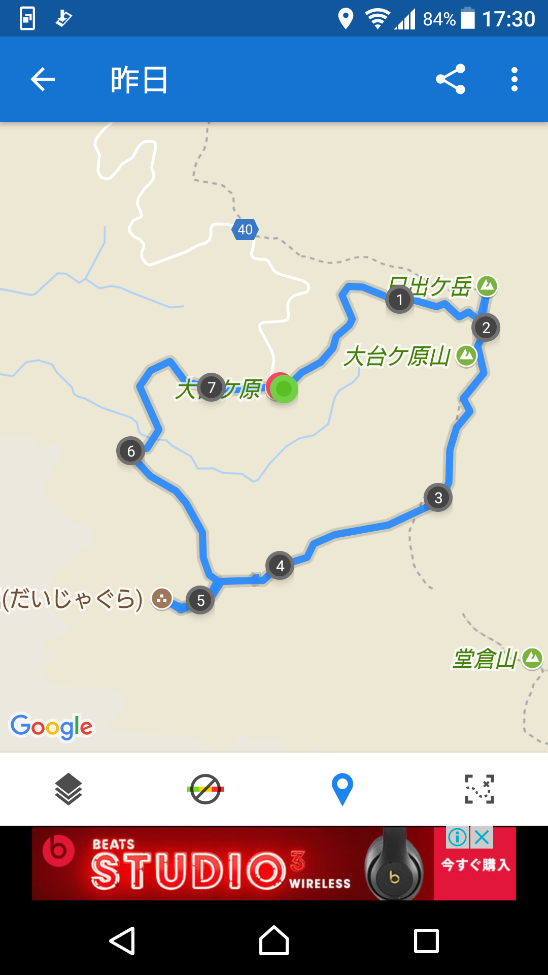 f:id:ynakayama27:20171001173158p:plain