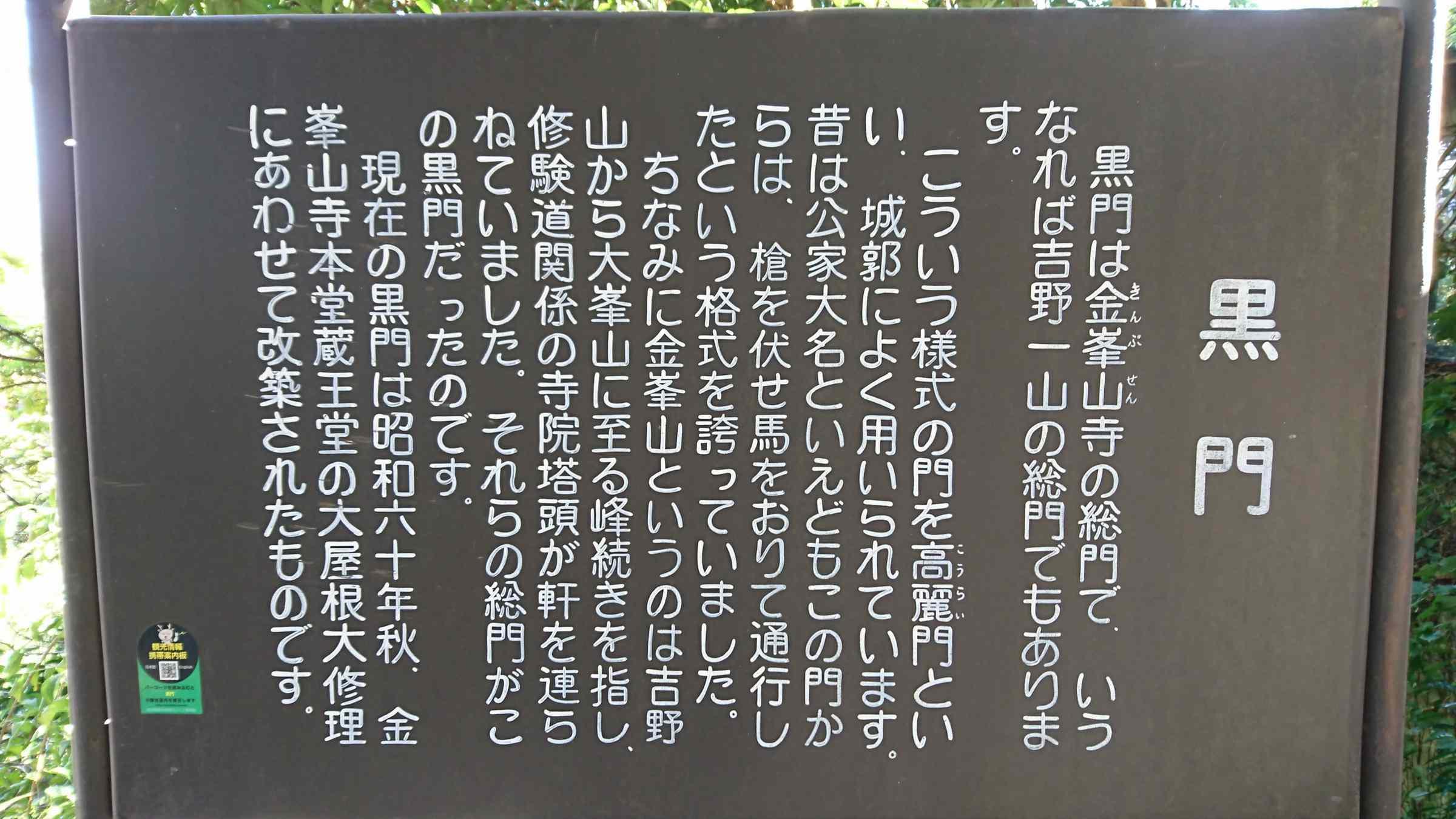 f:id:ynakayama27:20171002175325j:plain