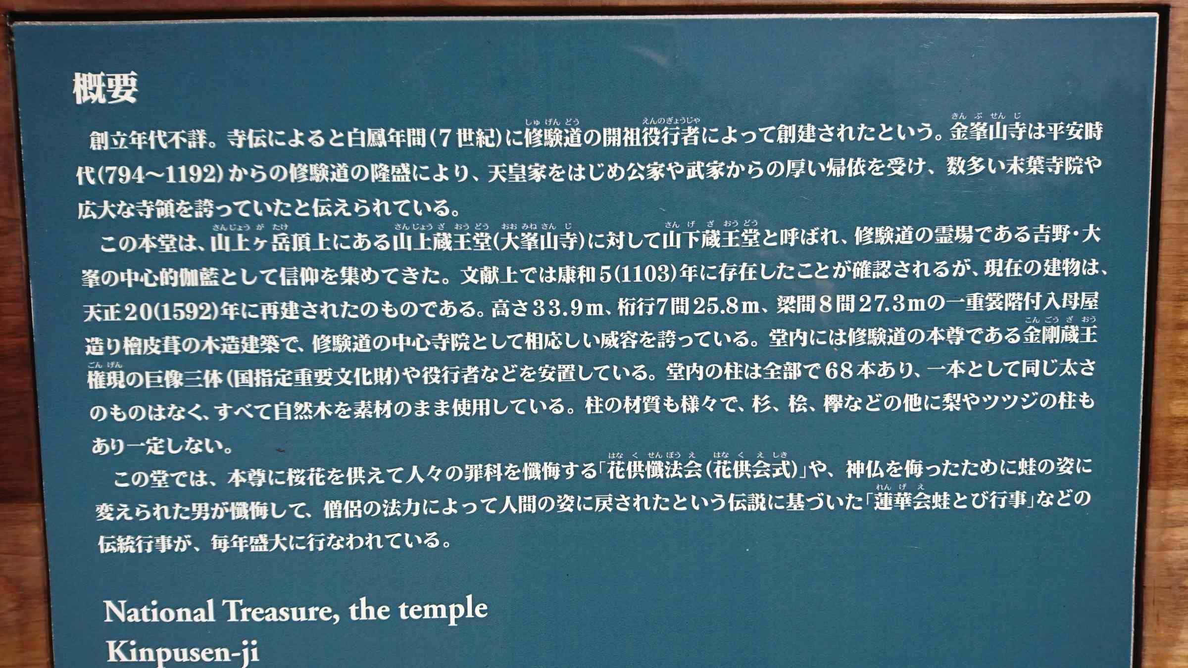 f:id:ynakayama27:20171002180409j:plain