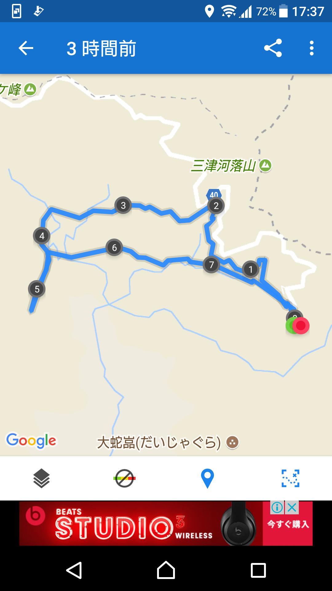 f:id:ynakayama27:20171003163002p:plain