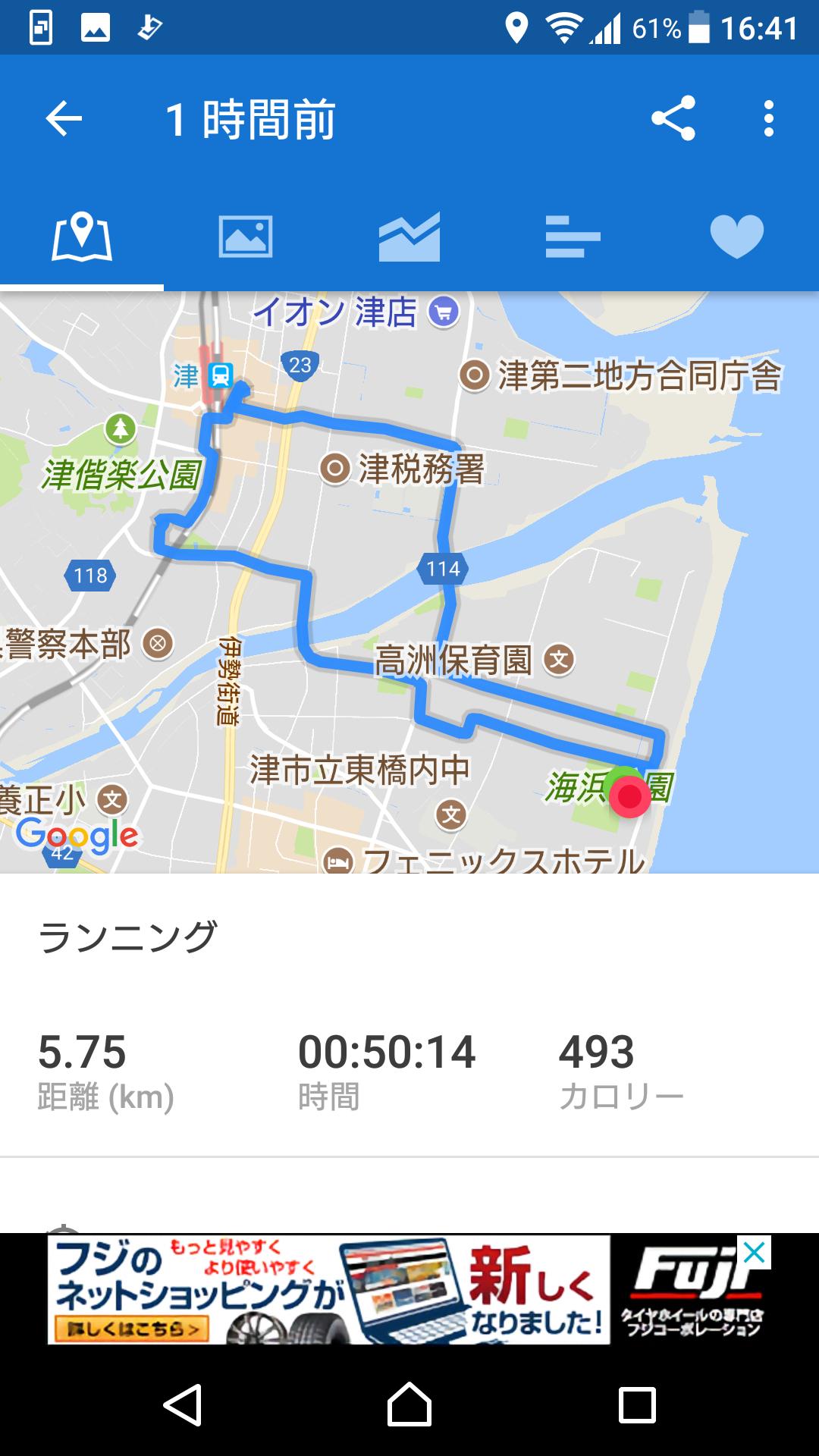f:id:ynakayama27:20171005174012p:plain