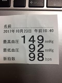 f:id:ynanako:20171029212054j:plain