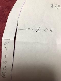 f:id:ynanako:20180508163933j:plain