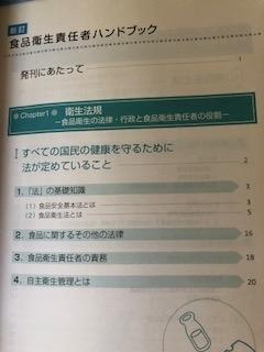f:id:ynanako:20180627181432j:plain