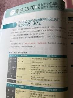 f:id:ynanako:20180627181918j:plain