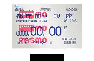 f:id:ynanako:20180726173328p:plain