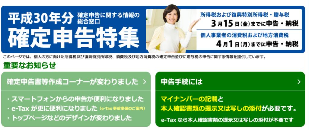 f:id:ynanako:20190130202744p:plain