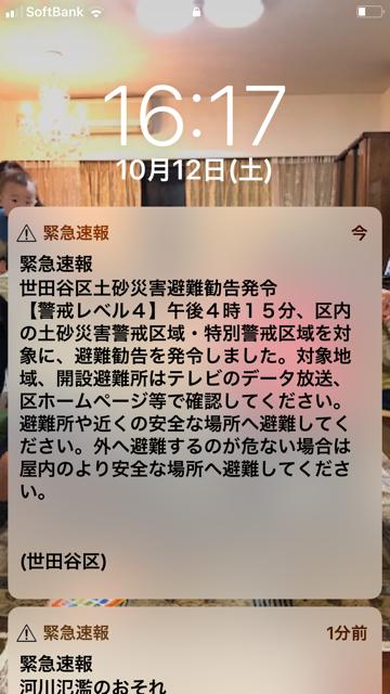 f:id:ynanako:20191013210203p:plain
