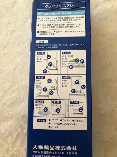 f:id:ynanako:20191217215644j:plain