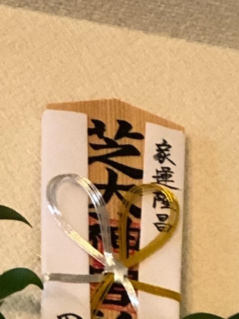 f:id:ynanako:20200102191804j:plain