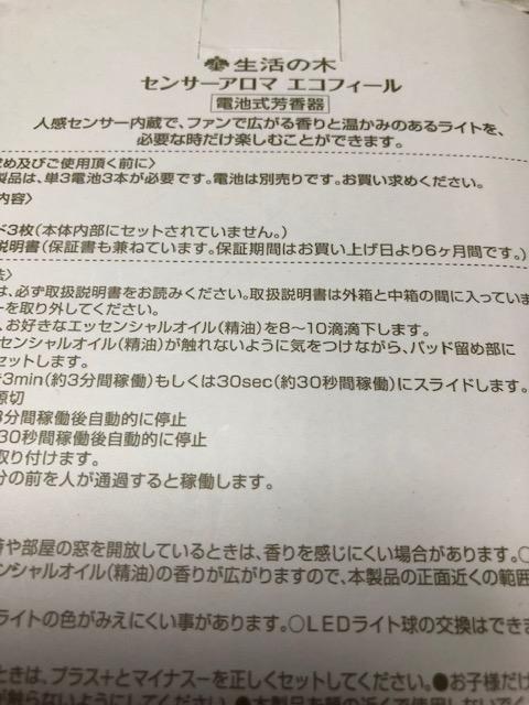 f:id:ynanako:20200105174630j:plain