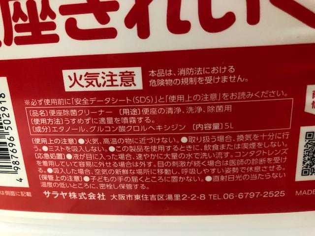 f:id:ynanako:20200112181700j:plain