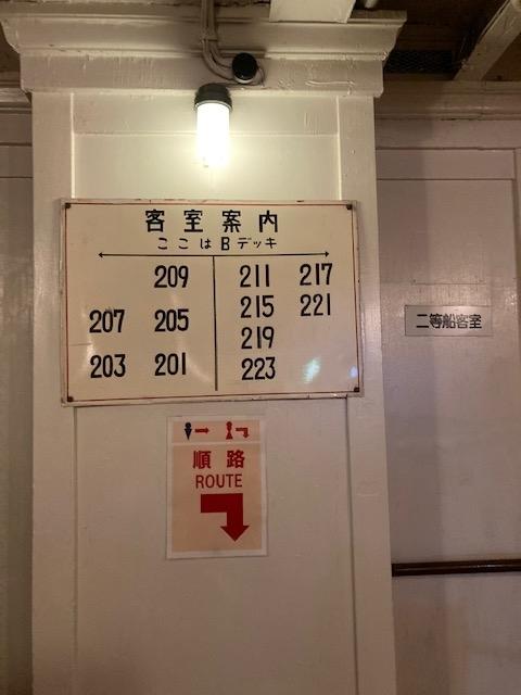 f:id:ynanako:20201101174417j:plain