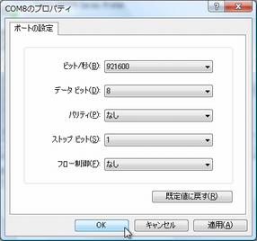 f:id:ynkmr:20090504165201p:image