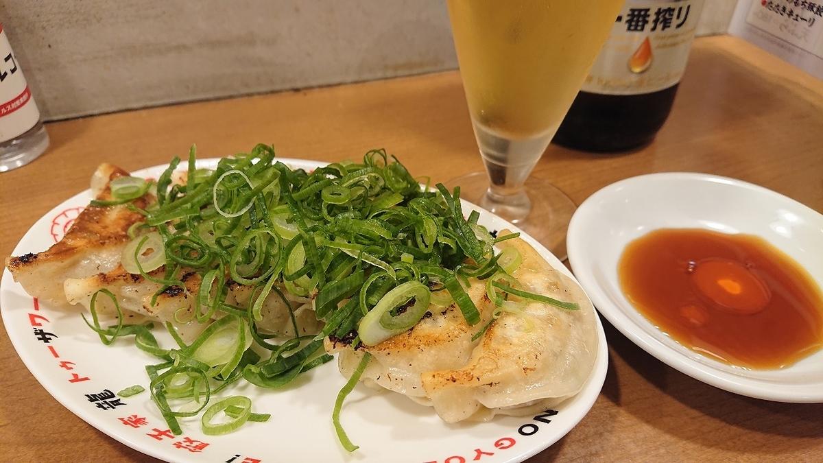 ひろしま餃子