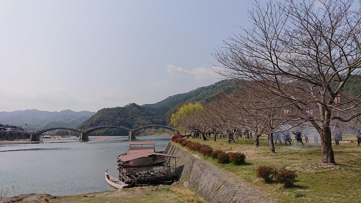 錦帯橋と�桜 title=