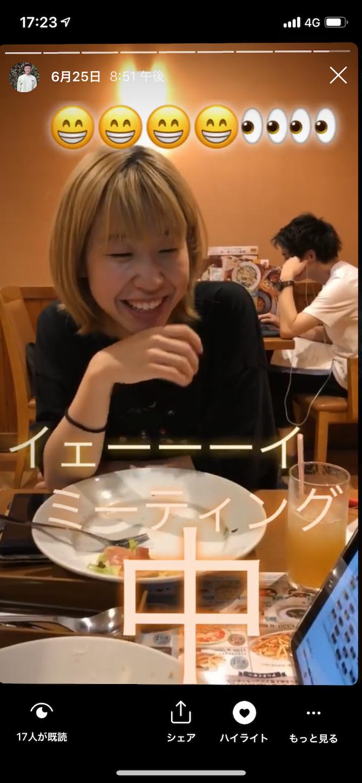 f:id:yo-chan1018:20190716113907p:image