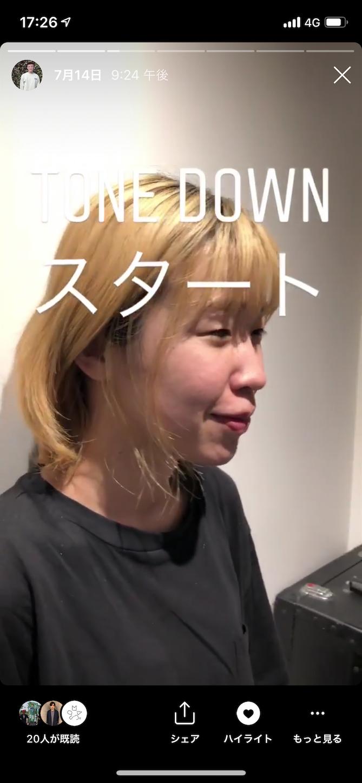 f:id:yo-chan1018:20190716131335p:image