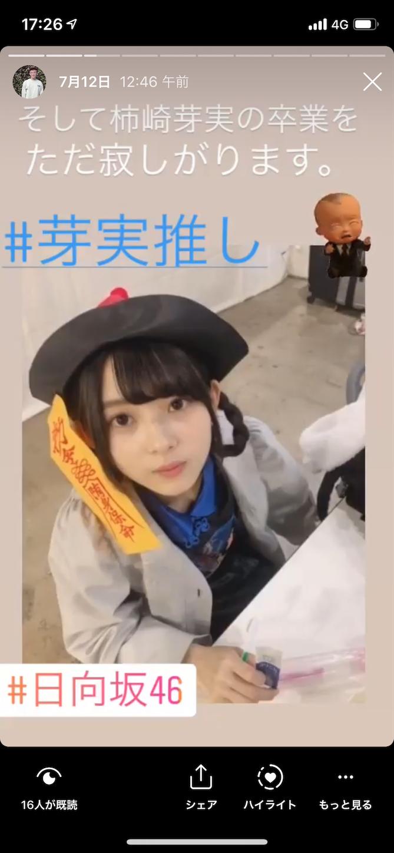 f:id:yo-chan1018:20190716131350p:image