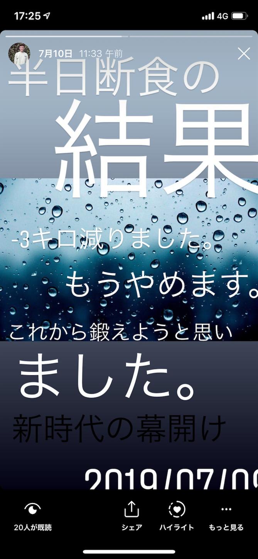 f:id:yo-chan1018:20190716131356p:image