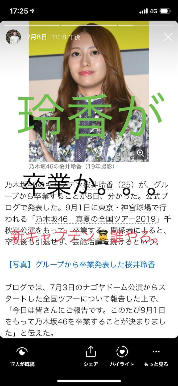 f:id:yo-chan1018:20190716131410p:image