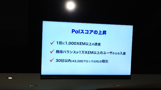 f:id:yo-ichi41:20180129060351j:image
