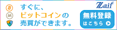 f:id:yo-ichi41:20180213051726p:plain