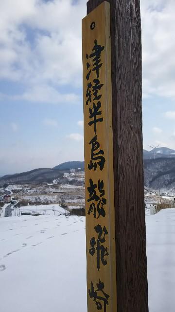 f:id:yo-ichi41:20180310232621j:image
