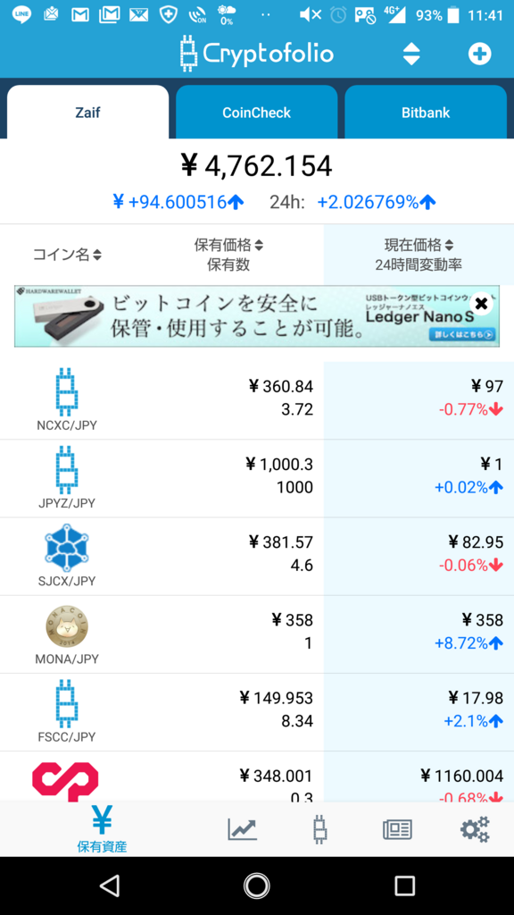 f:id:yo-ichi41:20180403114555p:plain
